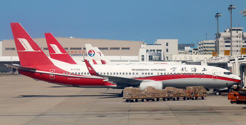 China Eastern Airlines Shanghai to New York