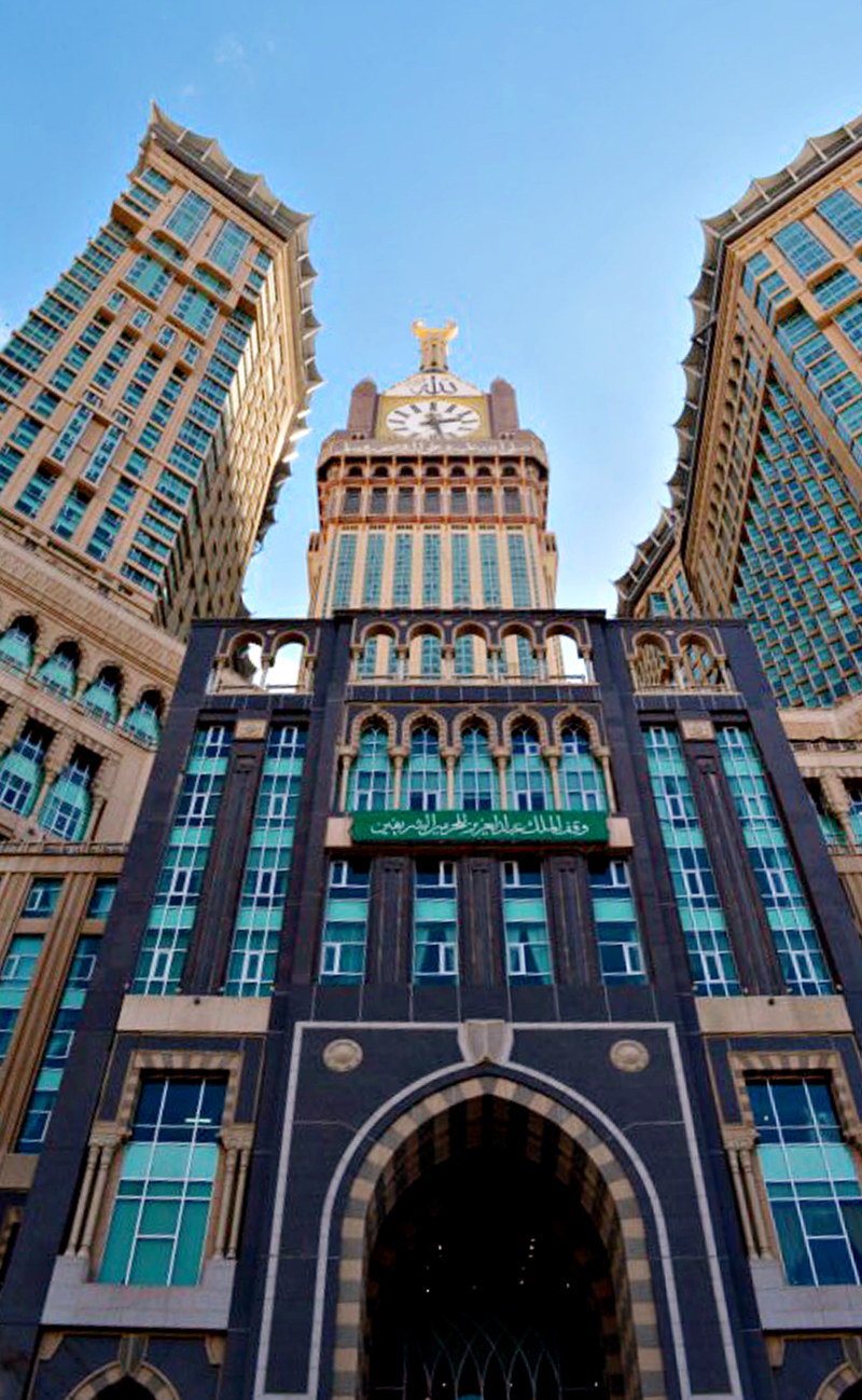 Clock Tower Makkah