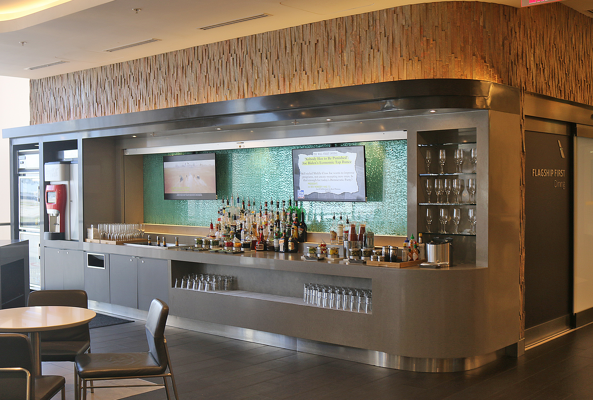 American Airlines Flagship Lounge Miami